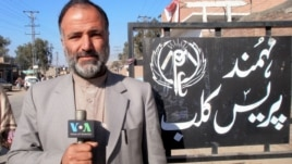 Pakistani VOA journalist Mukarram Khan Aatif who was killed by gunmen on January 17.