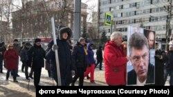 Марш памяти Немцова в Новосибирске