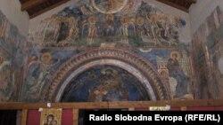 Илустрација - Црквата Свети Ѓорѓи во Преспанско село Курбиново.