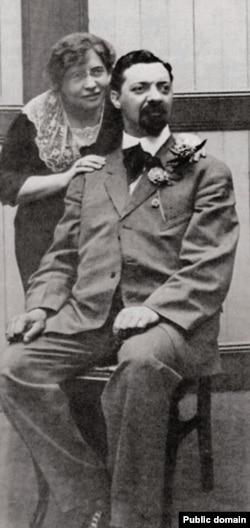Роза и Юлий Хаммер