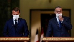امانوئل مکرون رئیس جمهوری فرانسه (چپ) و مصطفی الکاظمی، صدراعظم عراق