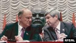 Лидеры Компартии (слева направо): Зюганов, Ленин, Мельников