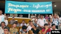 Қазақстан ұйғырларының Алматыда Республика сарайында өткен митингісі. 19 шілде 2009 жыл.