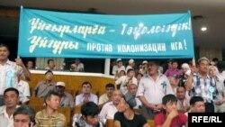 Митинг уйгуров в Алматы. 19 июля 2009 года.