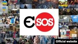 Громадська ініціатива «Євромайдан SOS» всьоме відзначає найкращих волонтерів