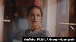Скріншот із офіційного трейлеру костюмованої драми «Кріпачка»