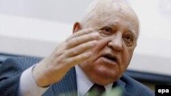 ԽՍՀՄ առաջին և վերջին նախագահ Միխայիլ Գորբաչով