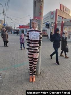 Чучело Путина  в Перми