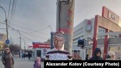 RUSSIA – Perm Putin scarecrow, November 11, 2018
