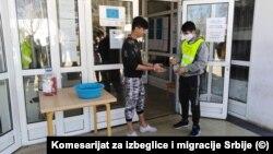 Detalj iz Centra za izbeglice i migrante u Bujanovcu (10. april 2020)