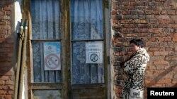 Иллюстративне фото. Луганская область, октябрь 2014 года