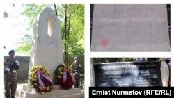 Монумент «Слезы матерей» до и после акта вандализма.