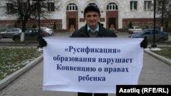 Ирек Агишев ялгыз пикетта, Уфа, 10 ноябрь 2017