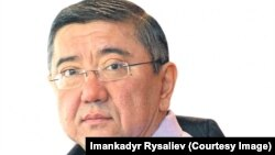 Иманкадыр Рысалиев.