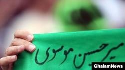 هفته پیش میرحسین موسوی یکی از نامزدهای معترض انتخابات ریاست جمهوری اخیر، با انتشار بیانیه ای تفصیلی رسما راه اندازی تشکیلاتی تخت عنوان «راه سبز امید» را اعلام کرد.