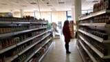 Потребительский спрос в России с начала кризиса сократился на 12%