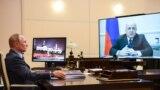 Общение президента РФ В. В. Путина с премьер-министром М. В. Мишустиным