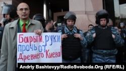 Минулого тижня на захист Андріївського вийшли учасники акції протесту
