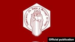 Логото на студентското радио Студент ФМ