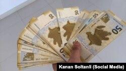 Азербеџанската валута манат