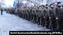 Відзначення Дня українського добровольця, Київ, 14 березня 2017 року