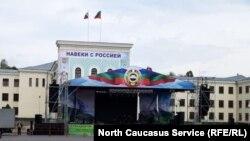 Къилбаседа Кавказ.