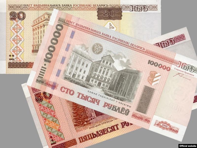 Курс доллара в беларуси в 2012