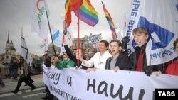 """Сёньняшні """"Марш мільёнаў"""" у Пецярбурзе"""
