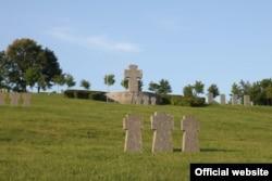 Німецький військовий цвинтар у Харкові