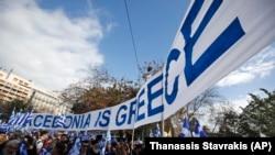 Sa protesta u Atini u nedjelju