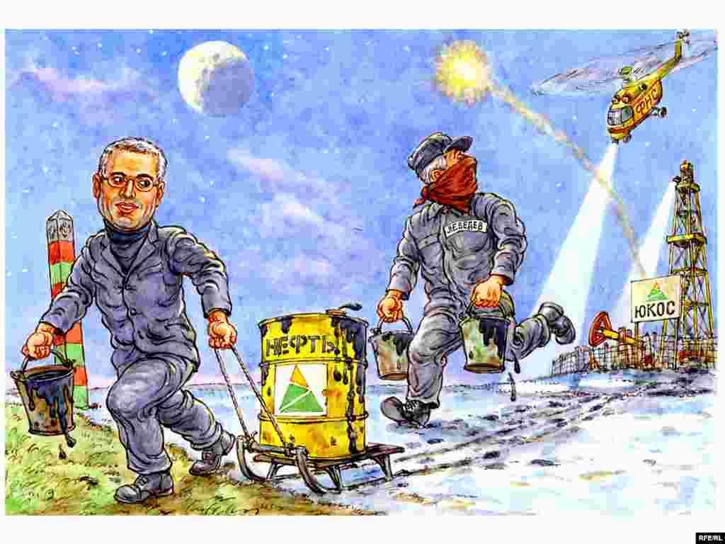 """Игорь Гончарук. """"Ходорковский и Лебедев уводят нефть в офшор, не заплатив налоги"""""""
