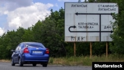 Дорожній вказівник за 10 кілометрів від Луганська, 13 червня 2014 року (ілюстраційне фото)