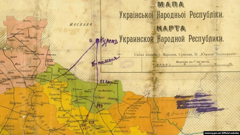 Картографічне оформлення претензій на українську приналежність міста Білгорода, весна 1918 року