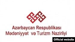 Mədəniyyət və Turizm nazirliyi - loqo.