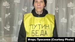 """Ученый Игорь Просанов в своей """"фирменной"""" жилетке"""