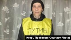 Ігор Просанов, вчений з Новосибірська.