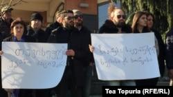Акция в поддержку протоиерея Георгия Мамаладзе