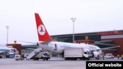 Тбилиси, международный аэропорт