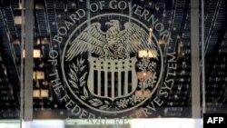 Federal Ehtiyat Sistemi