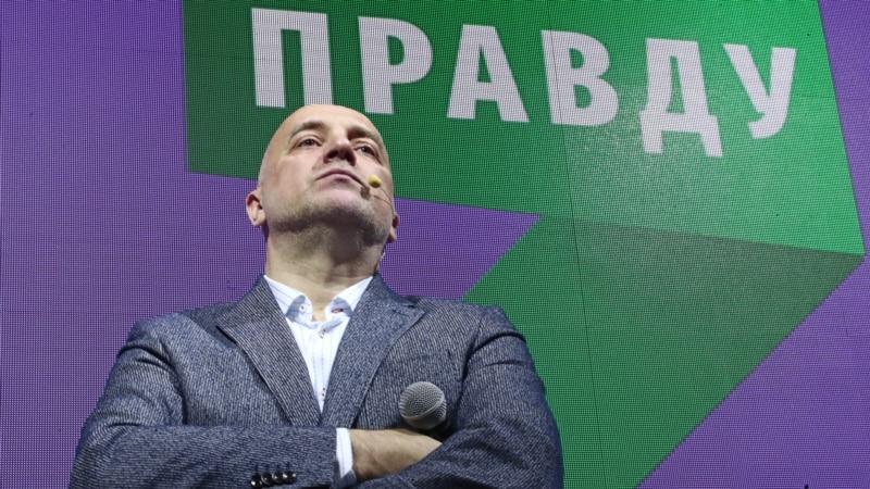 Захар Прилепин отказался от мандата депутата Государственной думы