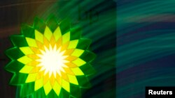 Лого BP