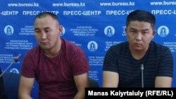 Двое этнических казахов, Мурагер Алимулы и Кастер Мусакан.