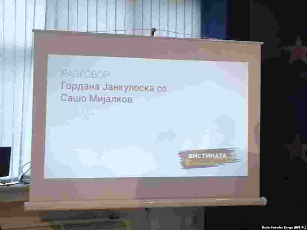 МАКЕДОНИЈА - Укажувачите Ѓорѓи Лазаревски и Звонко Костовски, кои ги обезбедија т.н. бомби на СДСМ, се влезени во петте номинирани за добивање на наградата за заштита на укажувањето и правото на информирање што годинава првпат ја доделува Европскиот Парламент во чест на новинарката Дефне Каруана Галиција што беше убиена во експлозија во Малта. Меѓу номинираните е и основачот на Викиликс - Џулијан Асанж.