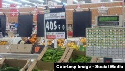 "Цены на огурцы в магазине ""Ашан"", Самара, февраль 2016 года"
