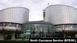 Європейський суд із прав людини, Страсбург