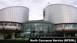 Здание Европейского суда в Страсбурге.