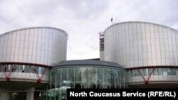 Здание Европейского суда по правам человека (ЕСПЧ) в