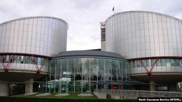 Europski sud za ljudska prava u Strasbourgu