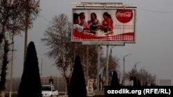 Coca-Cola сотилмай қўйгани ҳақидаги хабарларни Глунора Каримова назорат қилиши айтиладиган ширкат инкор қилишда давом этмоқда.