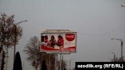 Coca-Cola сусынының Өзбекстандағы жарнамасы. Маргилан қаласы, 31 наурыз 2012 жыл.
